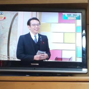 【テレビ】アンテナが繋がりました ・・・