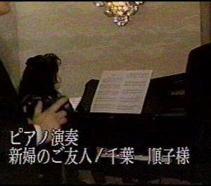 ALS【ラブ❤ 結婚式映像】・・・ その2、30年前