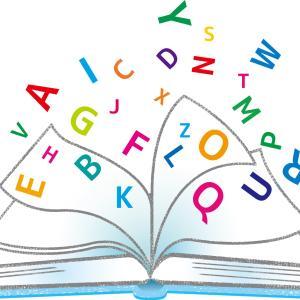 中学英語で英会話 haveの使い方