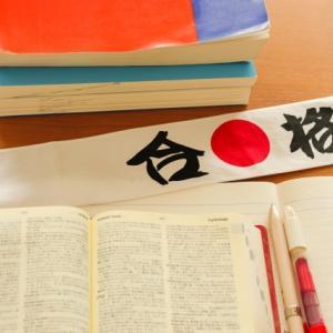 (11.助動詞b)英会話、英文メール、英作文に役立つ 中学英語のワンポイント