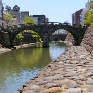 シューイチ|長崎で話題のスポット|つぶやきハンター調査!【和牛・パフェ・眼鏡橋など】11月29日
