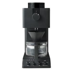 コーヒーメーカーランキングベスト5 サタデープラスが最新の15種類から厳選!