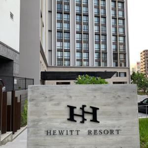 新しくオーブンしたホテル