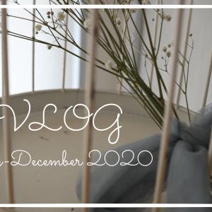 【VLOG】ダイソーのリメイクシートでキッチンリメイク♡ドライフラワーでスワッグ作り/プチDIY