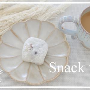 塩豆大福とチーズケーキでおやつタイム♡/スイーツ/おうちカフェ/おうち時間