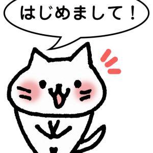 新人スタッフ田中です! -福岡 脱毛-
