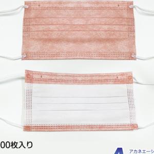 2000枚、1,480円【マスク】安すぎ!!!