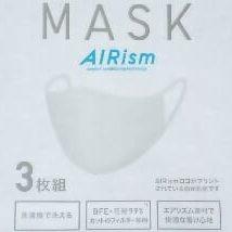 エアリズムマスクの使用感と購入まで【さらさらな機能性マスク】