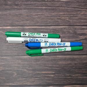 【暗記のための】ゼブラチェックペンは使いやすい?【秘密兵器】