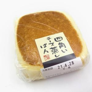 あのヤマザキのロングセラーよりも濃い?!手軽に食べれるふかふかチーズケーキ