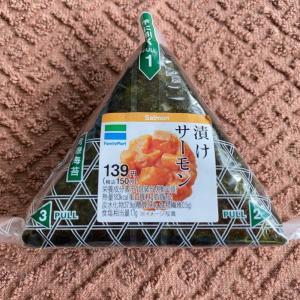 とろっとろのサーモンに青磯海苔が抜群にあってる#漬けサーモン #ファミリーマート #...