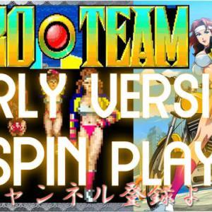 ZEROTEAM Early version SPIN play(ゼロチーム前期バージョンのスピンプレイ)