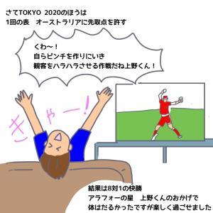 東京オリンピックボランティア体験記15 コロナワクチン2回目接種&オリンピックソフトボール開幕戦