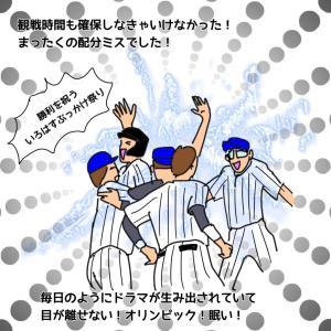 東京オリンピックボランティア体験記21