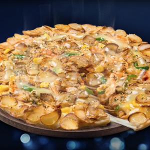 【ドミノ・ピザ】期間限定「裏ドミノ」のお得なクーポン情報!
