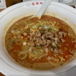 雑餉隈グルメ「孟渓苑」坦々麺が売りのコスパ最強の中華屋さん