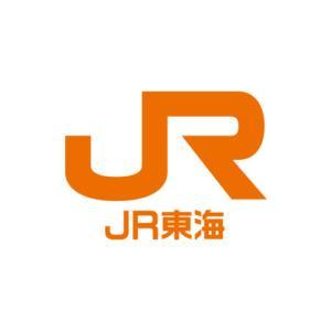 【22卒向け】JR東海の就職難易度は? 年収は? 口コミや評判は?