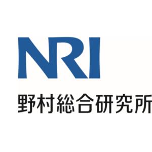 【口コミ・評判あり】野村総合研究所(NRI)の転職難易度は高い? 年収は?