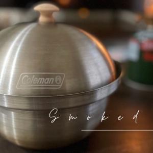 コールマン(Coleman)燻製器コンパクトスモーカーの使い方とおすすめレシピ