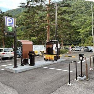 車中泊に適した駐車場はどこ?沢渡(さわんど)駐車場で登山前乗り車中泊してみた