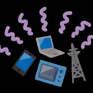 デジタル簡易無線(以下、DCR)の了解度の基準