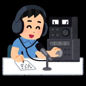 今週のデジタル簡易無線(以下、DCR)、交信ログ(2021年7月26日~2021年8月24日)