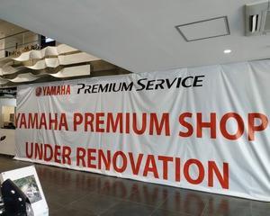 【ニ】今年初YAMAHA PREMIUMでAEROXのオイル交換&車体チェック♫