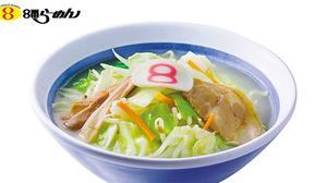 【麺】どこにでもある?タイの8番らーめん