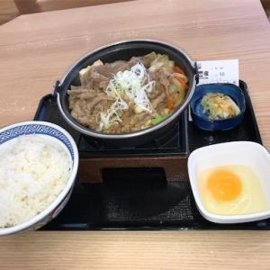 吉野家 牛すき鍋 大盛り 感想!