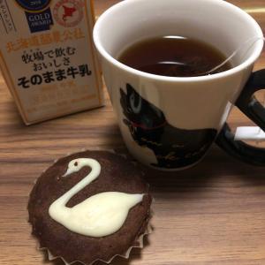 寝る前のお茶Time