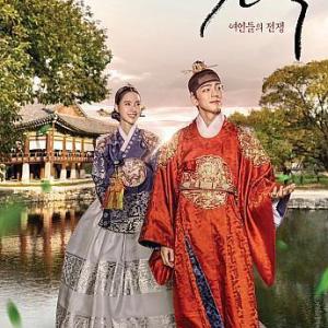韓国ドラマ時代劇 チンセヨンさん主演 カンテク 1.2話あらすじネタバレありあり