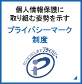PPAP廃止後に起きる未来~メールのPPAPが日本にだけ普及した理由~