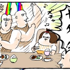 夕食時に突然訪れるダンスタイムの真相