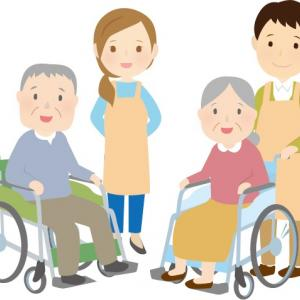 介護保険とは どうやって使うの?