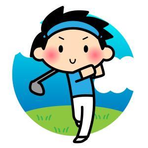 中年ゴルファーの飛距離アップ!!
