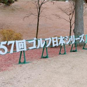 東京よみうりカントリークラブ 【おすすめポイント】