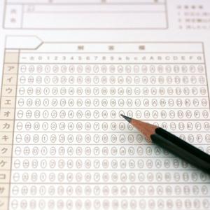 管理人の合格体験記(2級と1級)