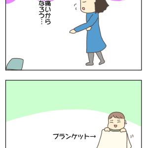 私の体調が悪い時〜息子の反応…?〜
