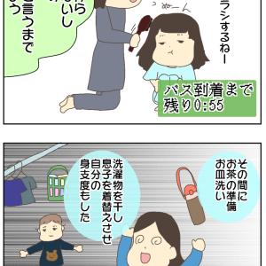 娘の幼稚園初登園の様子(2)