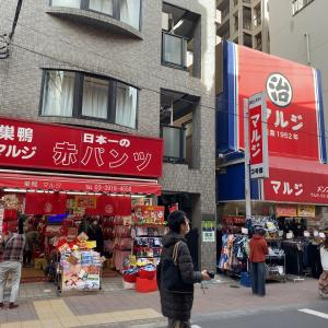 【庚申塚】停留所周辺のお店紹介④