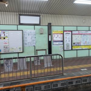【大塚駅前】停留所ギャラリー