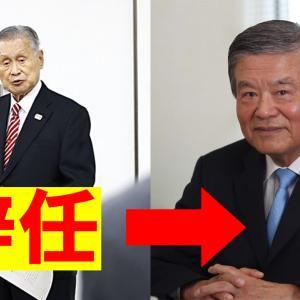 森会長の後任が川淵三郎氏で思うこととは