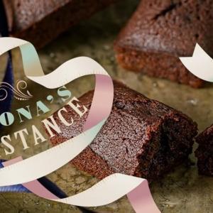 今年のバレンタインチョコは通販で・義理チョコも名店アンリシャルパンティエde