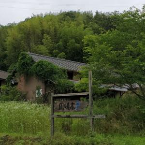 古民家「風暖木」でランチが楽しかった。