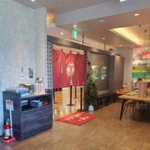 陳 建一専門店で担々麺を食べる。