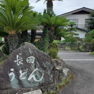 何十年ぶりに長田うどんに行った。