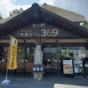 「牧場のカフェ369」でグラタンを食べる。