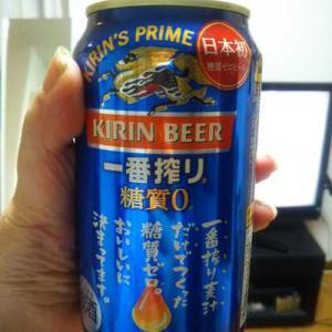 糖質ゼロのビール