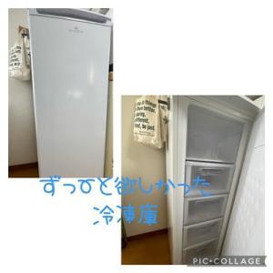 冷凍庫ちゃん ようこそ!!
