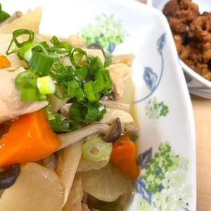 鶏肉と大根のうま煮
